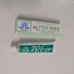 706 Silikon-Gummi-Kleber 706 Einkomponentige Silica Gel 706 bei Raumtemperatur härtende Silikon Glaswasc Sealant