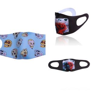 yBpHY Sexy Spitze Schädel-Partei Sternenhimmel Nachtclub-Augen-Clown-Masken-Halloween-Maskerade und Temperament-Interest-Tanz-Party-Masken Festiv Maske