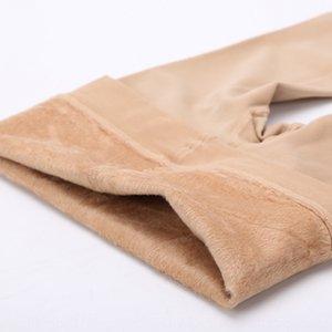 4mau9 Женских Тощего Leg Dragon Claw Fur Утолщенных Velvet маски давления Pantyhose Термостатирующие Базовые носки