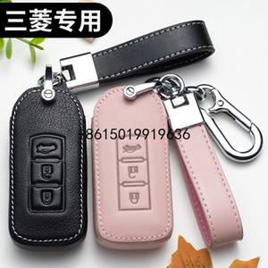 미쯔비시 외국인 ASX 랜서 - 전 이클립스 크로스 18-19 스마트 키 열쇠가없는 원격 엔트리 시계 줄 케이스 키 체인에 대한 키 케이스