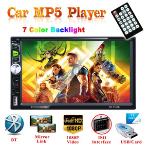 On-board 7-inch touch Bluetooth screen MP5 FM USB TF AUX player support rear view camera signal input mirror link with Android&IOS phone car