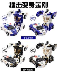 Enfants et nouveau garçon de déformation divertissement style robot cadeau plus Multi Toy Color Voiture The Girl Car Opmix
