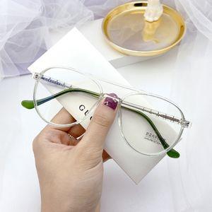 81rD7 S8826 Glasses pilot double beam TR90 frame plain anti-blue light star decorative pin for men and women glasses legs