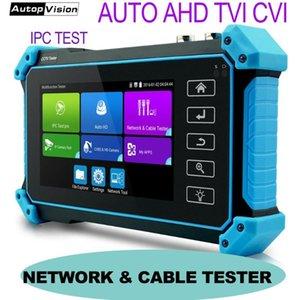 WANGLU IPC-5000 PLUS Monitor de prueba CCTV Monitor de pantalla de 5 pulgadas COAXIAL HD AHD TVI CVI Tesor de videovigilancia POE Cable Prueba