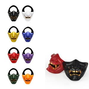 Prajna Yarım Yüz Koruyucu Cadılar Bayramı Cosplay Kostüm Partisi ve Film Prop JK2009PH için Samurai Korku Kafatası Maskesi