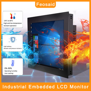 "Feosaid 19 дюймов 21"" Industrial Computer Monitor 23"" TFT монитор Автоматизация оборудование дисплеи VGA DVI вход для ЧПУ компьютера"