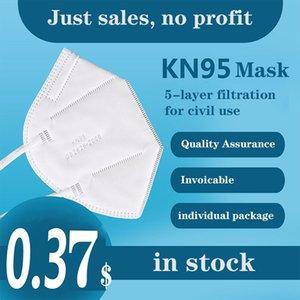 KN95 스팟 일회용 마스크 제조 업체 5 층 통기성 노동 보호 민간 먼지 및 헤이즈 마스크가 성인 항균 용 마스크