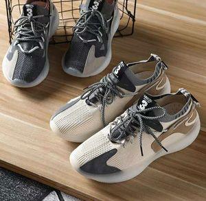 HeVCV Sole resiliencia pies levantando el pie de fondos resiliencia tejida ocasional cómodo Planta del pie de los hombres volar confortables -071403 calzado deportivo