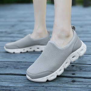 Summer large size men's 45 breathable 46 casual sports 47 lightweight running 48 mesh couple shoes