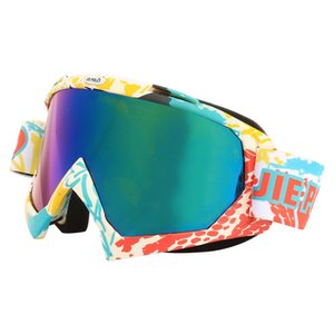Ski Glasses Skiing Snow Snowboard Goggles Snowmobile Sunglasses Men Women Multi-color Lens Skating Eyewear Anti-fog