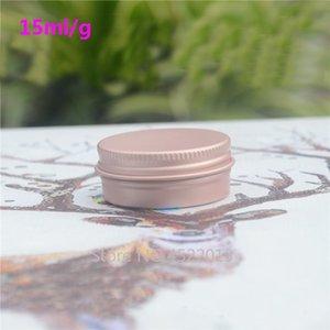 15ml g Empty High Quality Rose Gold Aluminum Cream Jar, Portable Makeup Accessories Containers, Metal Tin Facial Cream Pot
