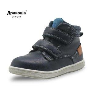 소년 Feetwear 신발에 대한 Apakowa 소년 겨울 부츠 패션 아동 보풀 안감 가죽 신발 어린이 발목 부츠 봄