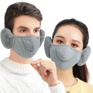 Montar al aire libre Máscara orejeras de invierno de algodón unisex polvo Máscara del oído de las mujeres de los hombres de invierno Muff venda del abrigo del calentador del oído earlap protectora FFA4455-4