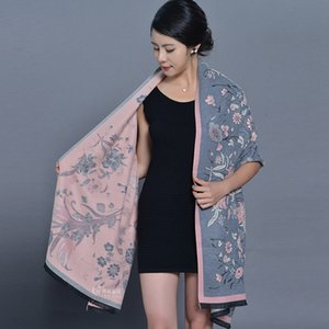 Long Travel Russian Retro Style Floral Embroidery High Quality Knitted pullover Evening coat Cape Travel Photo Square blanket