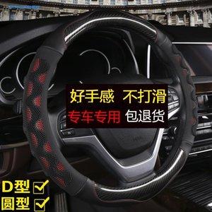 대한 BYD는 제너럴 모터스 (GM)에 대한 특별 스티어링 휠 커버를 e5s6s7