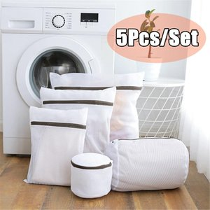 5pcs Extra Large Heavy Duty Honeycomb malha Lavandaria saco de viagem de armazenamento Organizar saco de lavagem Underwear Bra Lingerie