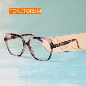 Eyeglasses Blue Frame TR90 Качество Toketorism Чистые Женщины Линзы с модами Оптически для Anti Men Atrdp