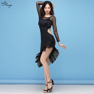 SMBL2 Huayu nouvelle jupe danse latine sexy performances houppe dos nu compétition internationale danse chinoise de nouvelle jupe fJter backle