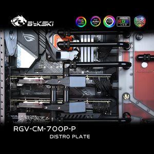استخدام BYKSKI الاكريليك صهريج للبرودة ماجستير C700P حالة الحاسوب / 3PIN 5V D-RGB / كومبو DDC مضخة تبريد مياه القناة الحل