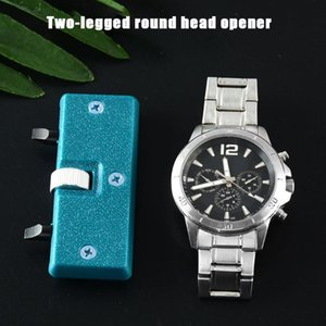 Watch Back Case Opener Closer Remover Adjustable Screw Wrench Repair Tool 7.5*3cm @LS