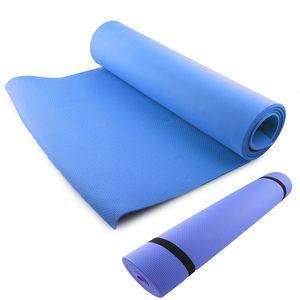 6MM EVA Yoga Mat Exercise Pad Thick Non-slip Folding Gym Fitness Mat Pilates Supplies Non-skid Floor Play Mat