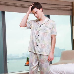 Large Size Long-sleeved Casual Suit Home Service Men's Pajamas Male Ice Silk Simulation Silk Spring Summer Summer Thin Section