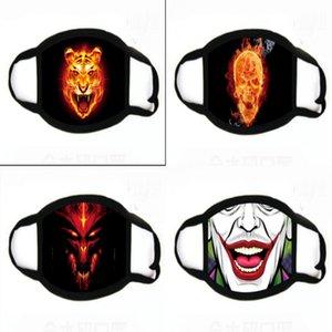 In Mout della Maschera, Wasale prova della polvere Mancanza Fa Maschera Reatale molle eccellente Fasion Den Fa Mask # 604