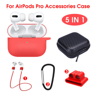 5 IN 1 Lanyard Carabiner Protective Case For Airpods Pro Soft Silicone Earphones Case for airpods 3 pro Accessories Storage Box