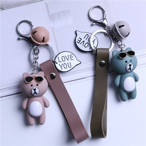 Little bear sunglasses leather string bag hang piece creative cute cartoon doll keychain lady car key chain FY