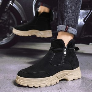 New Winter Men's Shoes Casual Snow Boots Cheap Winter Boots Real Leather Zipper Men's Warm Sports Shoes
