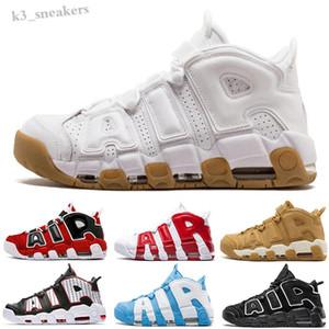 NIKE Air More Uptempo 96 Plus récents Plus Uptempo SUPTEMPO Hommes Chaussures de basket-PRM premium 96 Lin Blé d'or de métallisé trois couleurs 3M Pippen Chaussures de sport MS06