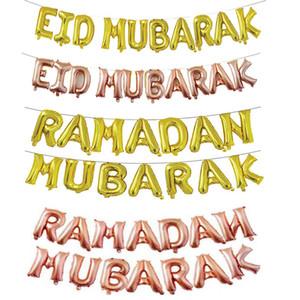 PAPYBAL 16inch Material de oro rosa de Eid Mubarak Decoración del partido Globos Foil Ramadán Decoración Oro Globos EID para los musulmanes