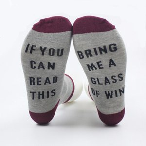 2020 fashion happy men and women socks Christmas kawaii funny socks if you can read this give me a glass of wine