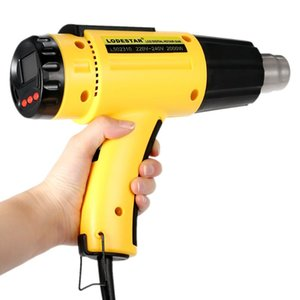 LODESTAR LCD Digital Temperature-controlled Electric Hot Air Gun Adjustable Heat IC SMD Welding Tools with Nozzle 2000W AC220
