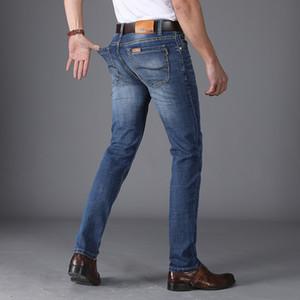 2020 El nuevo S194 Nueva promoción del precio bajo personalizada Celana Jean Pría proveedor de China