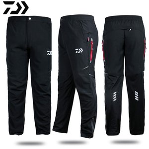 2020 New Clothing Fishing Pants Quick Dry Breathable Anti-static Outdoor Fishing Men Loose Anti-uv Plus Size Windproof Pants