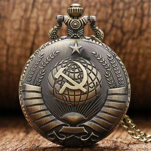 Vintage Pendant Soviet Union Russian Flag Hammer and Sickle Designer Communist Quartz Bronze Necklace Chain Pocket Watch Gifts