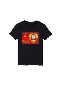 России День Победы Главнокомандующий СССР 1964 Cccp Ussr Flag