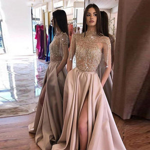 Dubai Arabic Blush Evening Dress 2020 Two Way Wear Side Split Pockets Handmade Beads Sequined Tassel Formal Prom Party Gown Real