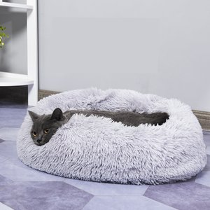 Собака диван-кровать Mat Длинные Плюшевые Super Soft Dog Cama Питомник Cat Дом Чихуахуа Большие Домашние принадлежности Аксессуары Продукты