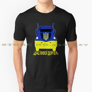 Ukraine drapeau camion Trident ukrainien Tryzub été T-shirt drôle pour les hommes femmes