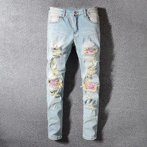 Fashion Streetwear Men Jeans Retro Blue Wash Slim Fit Elastic Ripped Jeans Men Patchwork Denim Broken Pants Hip Hop Hombre