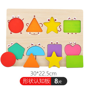 2020 year hot sale Toi puzzle toy children wooden early teaching aids alphanumeric shape cognitive board enlightenment