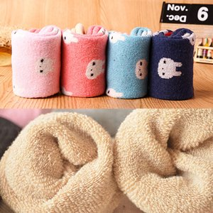 5 Pairs Womens Vintage Winter Soft Warm Super Thick Cold Knit Wool Crew Socks, Multicolor, free size