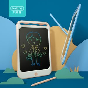 Beiens Drawing Toys for Kids LCD Drawing Board Children Drawing Tablet Scratch Painting Toy with Anti-erase Lock Birthday Gifts LJ200907