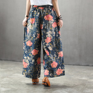 Vintage LuLu Pants Spring New Fashion Ladies Max Chiese Women Wide Printed Jeans Floral 2021 Leg Style Streetwear Qibvt
