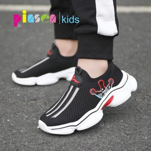 Sneakers Boys running shoes 6 spring models 7 childrens sneakers 8 boys 9 big kids ten leather surface 10 years children shoes