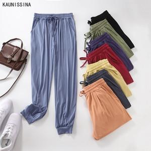 Modal Bas sommeil Femmes Wide Leg été Pyjama mince Pantalons Sport Casual taille haute en vrac Anti Pantalon moustiques Nuisettes