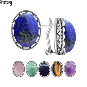 Oval Natural Lapis Lazuli Tiger Eye Pink Quartz Jades Blue Sequins Earrings Antique Sliver Plated Fashion Jewelry For Women