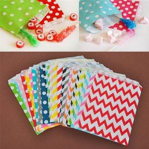 생일 파티 쿠키 선물 장식 15 / 25pcs 웨딩 파티 18x13cm 사탕 케이크 가방 장식 크래프트 종이 가방
